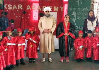 Pre-Primary Convocation